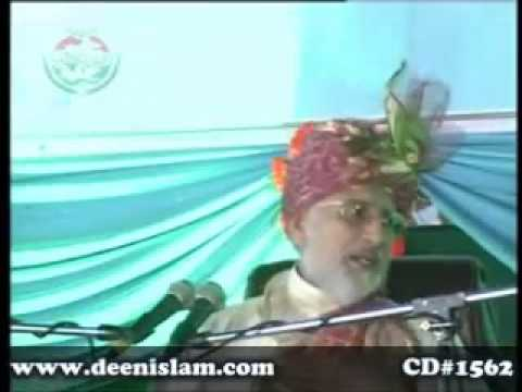 Ajmer Shareef Speech 2012 (By Dr.Tahir ul Qadri)