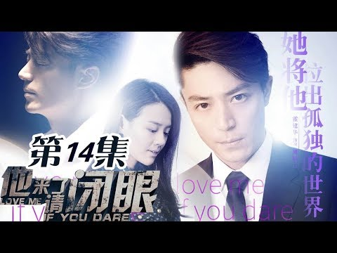 【Love Me If You Dare】Ep14 LI Disappeared in an Explosion | Caravan