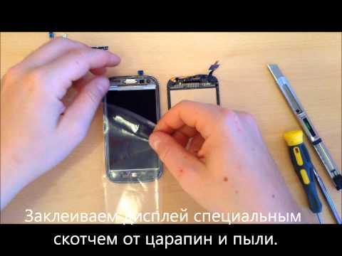 Замена дисплея на Samsung Galaxy Ace 2