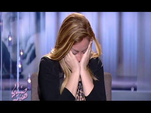 صبايا الخير - الاعلامية / ريهام سعيد تنهار من البكاء اثناء الاحتفال بعيد ميلادها على الهواء مباشرة
