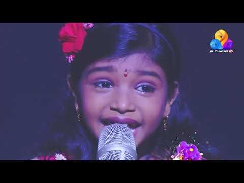madhuram gayathi song