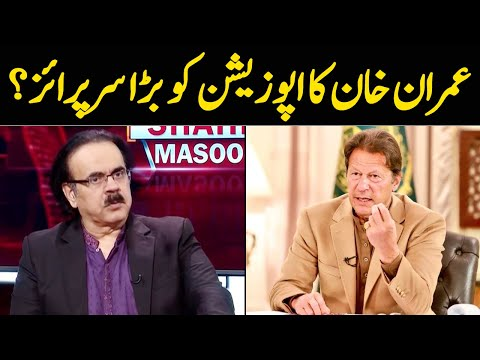 Imran Khan's big surprise to the opposition?
