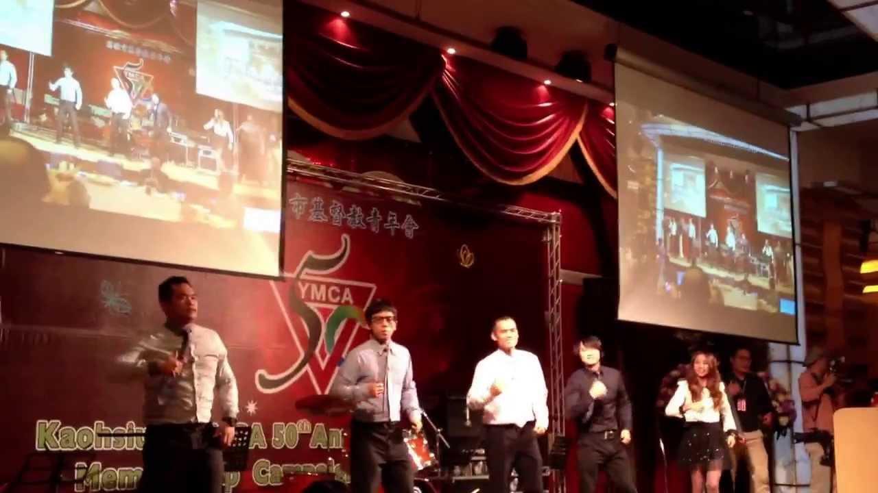 YMCA 50週年舞蹈 - YouTube