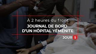 Yémen / À 2 heures du front : jour 5/5