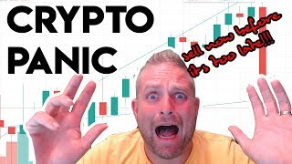 Is Crypto Finished? Or can we expect 100 x gains soon?
