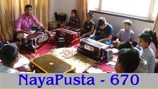 NayaPusta - 670