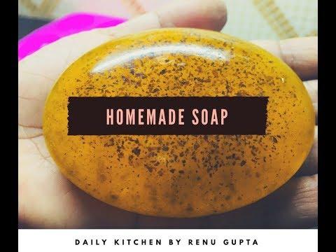 Homemade Soap For Dry Skin | Vitamin E Oil Homemade Soap | घर पर साबुन बनाये