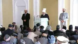 Sermon du 24 Fev 2012 (Urdu)