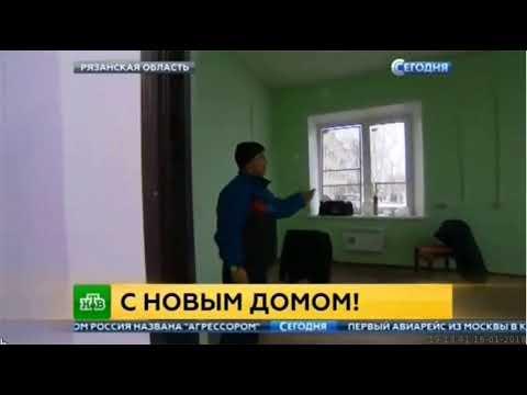 НТВ, Сергей Степашин рассказал о программе переселения граждан из аварийного жилья