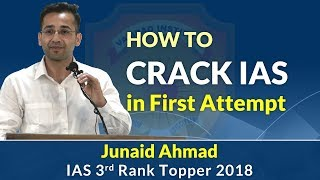 Complete 1 Year UPSC CSE Preparation Strategy by #UPSC #Topper #2018 AIR 3 #Junaid Ahmad IAS