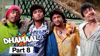 Dhamaal - Superhit Comedy Movie - Sanjay Dutt - Arshad Warsi - Javed Jaffrey #Movie In Part 08