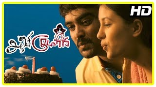 Aavi Kumar Tamil Movie Scenes   Kanika recollects her past   Goons try to trouble Kanika
