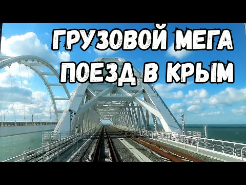 Крымский мост(10.07.2020)БОМБИЧЕСКИЕ кадры.ЗАМЕРЯЕМ