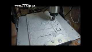 www.777.lg.ua -- Фрезерование алюминия(, 2013-05-24T22:44:55.000Z)