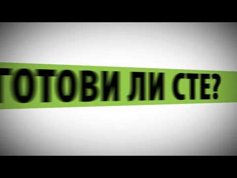 webdesign bulgaria group ltd