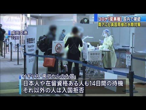 日本 人 入国 拒否 ハワイ