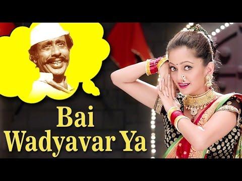 Manasi Naik Pays Tribute to Nilu Phule | Bai Wadyavar Ya | Jalsa - Marathi Movie