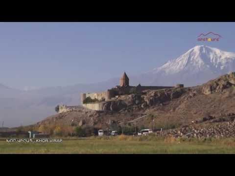 Khor Virap (Arménie) - Խոր Վիրապ (Հայաստան) www.voyage-en-armenie.com