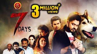 7 Days Latest Telugu Full Movie || Latest Telugu Full Movies || Bhavani HD Movies