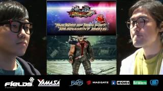 TEKKEN 7: RushCash VS CHANEL | Top 8 | KOIFT Grand Final 2016