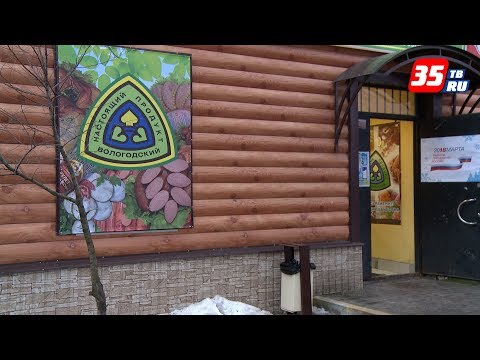 Ещё пять магазинов с Настоящими Вологодскими продуктами появились в Череповце