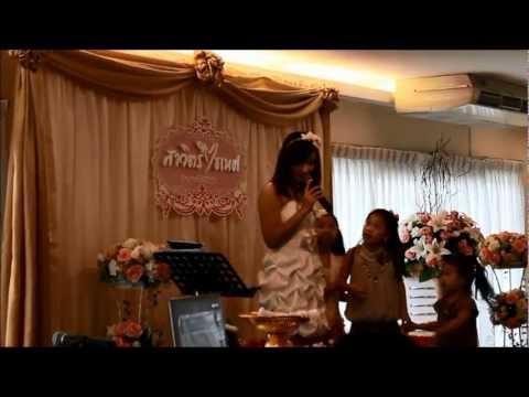 85 Karaoke By Melody Band