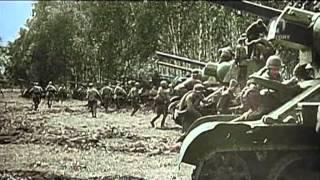 Война 1941-1945 (The War 1941-1945)