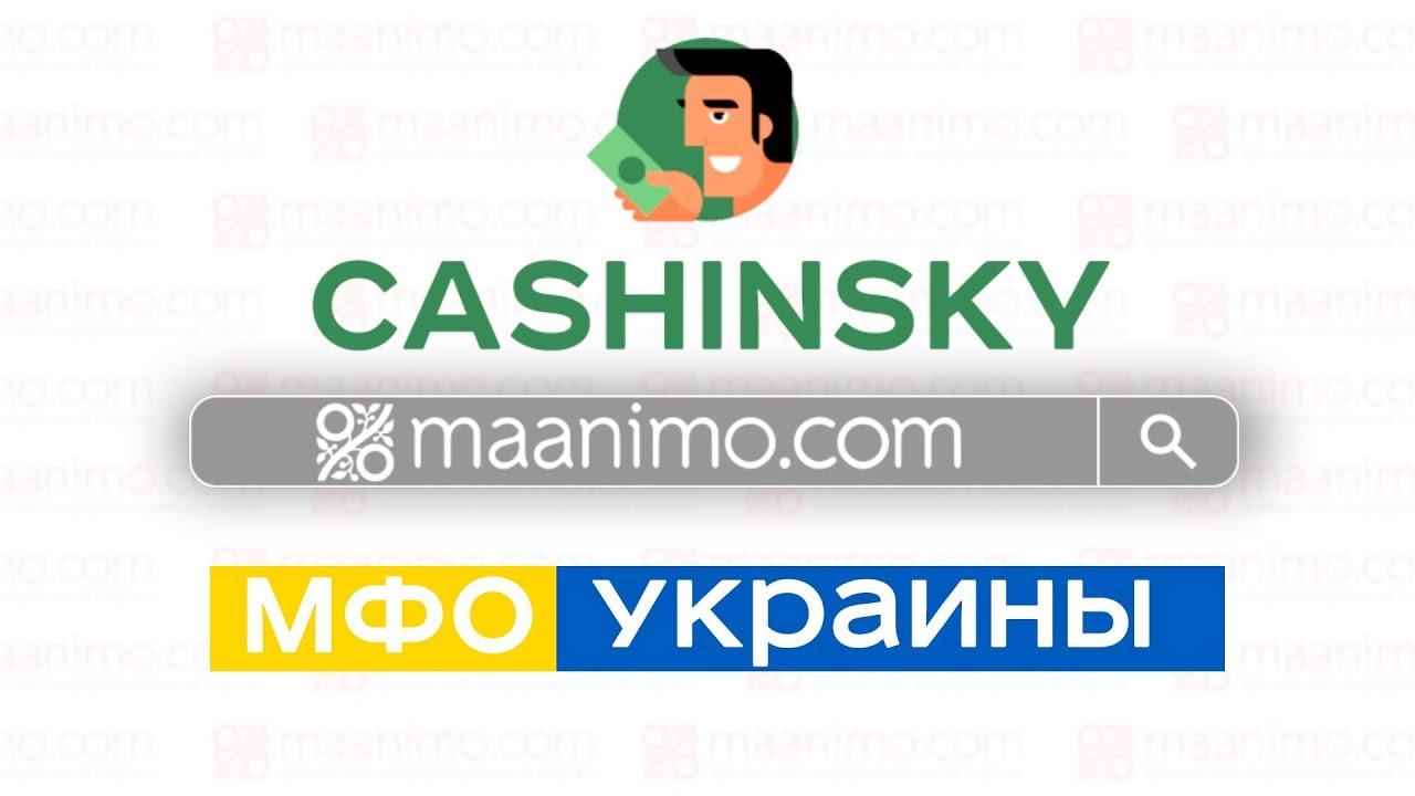 самарастат официальный сайт руководство