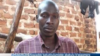 Abazadde bakukkulumidde abakulu b'essomero thumbnail