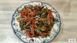Яркий салат с говядиной а-ля Тбилиси
