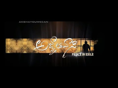 Agnyaathavaasi TITLE FONT cover by...