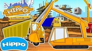 Гиппо 🌼 Строительные машины 🌼 Грузовик и Экскаватор 🌼 Мультик игра для детей