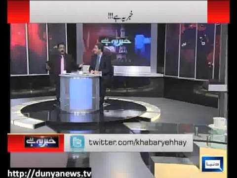 Dunya TV-31-01-2013-Khabar Yeh Hay