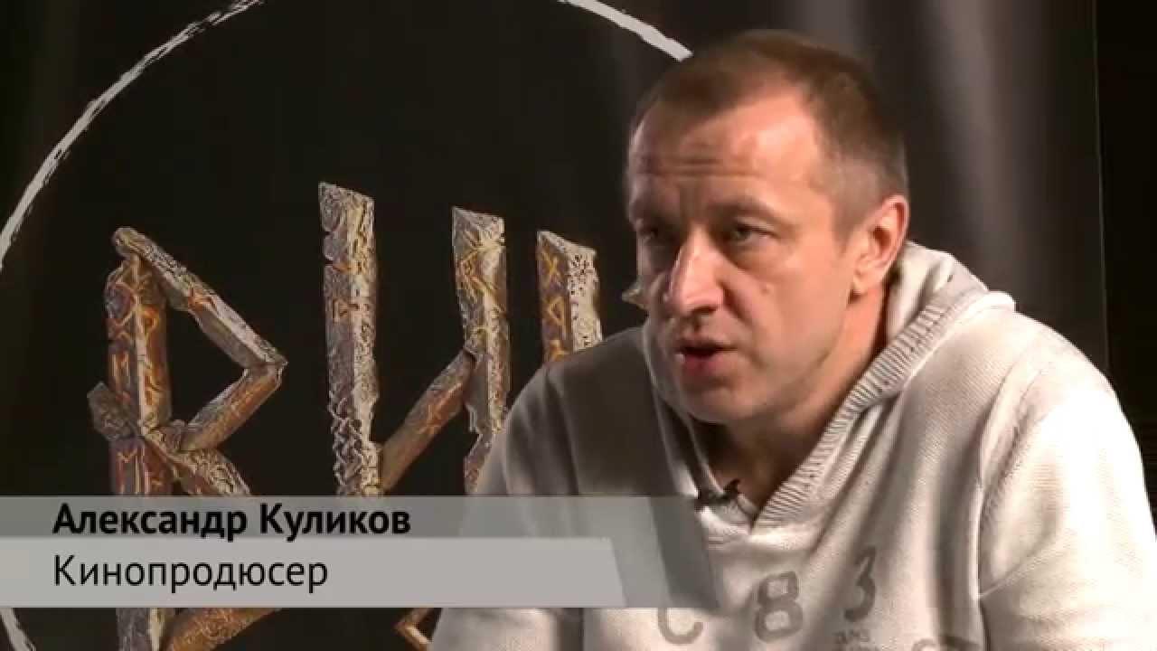 Кинопродюсер александр антипов фото
