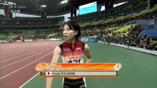 2010広州アジア大会 女子100メートル 準決勝 福島千里 福島千里 検索動画 25