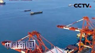 [中国新闻] 多国人士:解决中美经贸问题需要更多理性 | CCTV中文国际