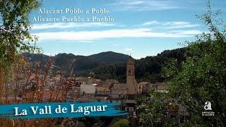 VALL DE LAGUAR. Alicante, pueblo a pueblo
