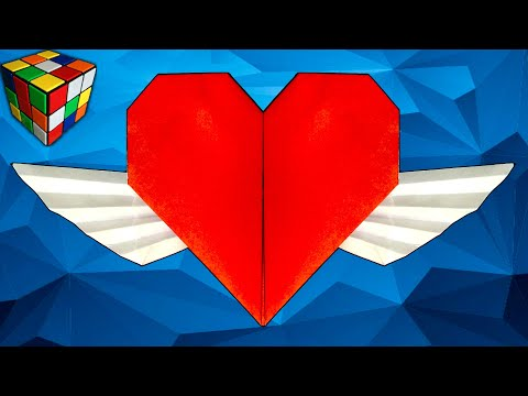 Как сделать СЕРДЦЕ С КРЫЛЬЯМИ из бумаги. Оригами сердечко. Поделки из бумаги