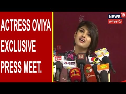 Actress Oviya  | Press Meet In Coimbatore |  Full Speech |