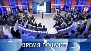 Политический флюгер Украины. Время покажет. Выпуск от06.06.2017