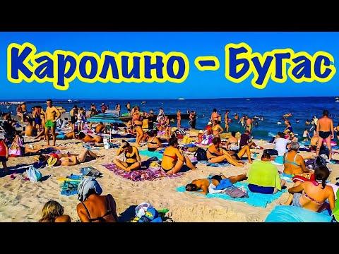 Каролино-Бугаз, Украина. Пляж, море.