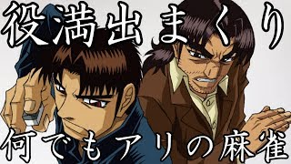 Powered by Restream https://restream.io/ Twitter→ https://twitter.com/sirowhite2525 #はくちゃん #白 #レトロゲーム.