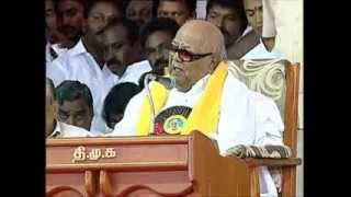Kalaignar Karunanidhi Speech at DMK 10th State Conference Trichy...!