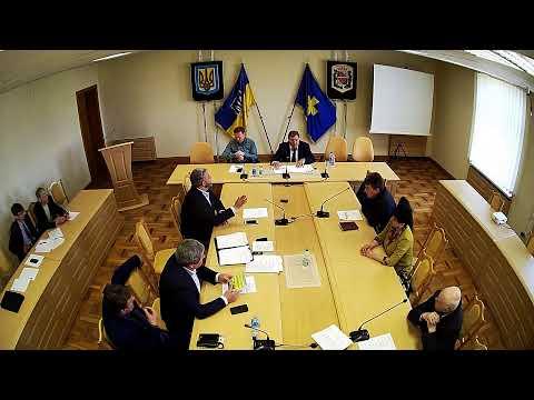 Полтавська обласна рада: Засідання постійної комісії обласної ради з питань аграрної політики та земельних відносин