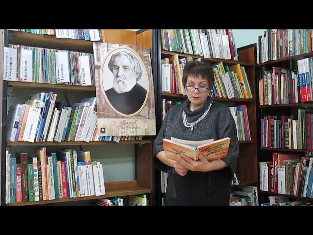 Изображение предпросмотра прочтения – АннаСизова читает произведение «Христос» И.С.Тургенева