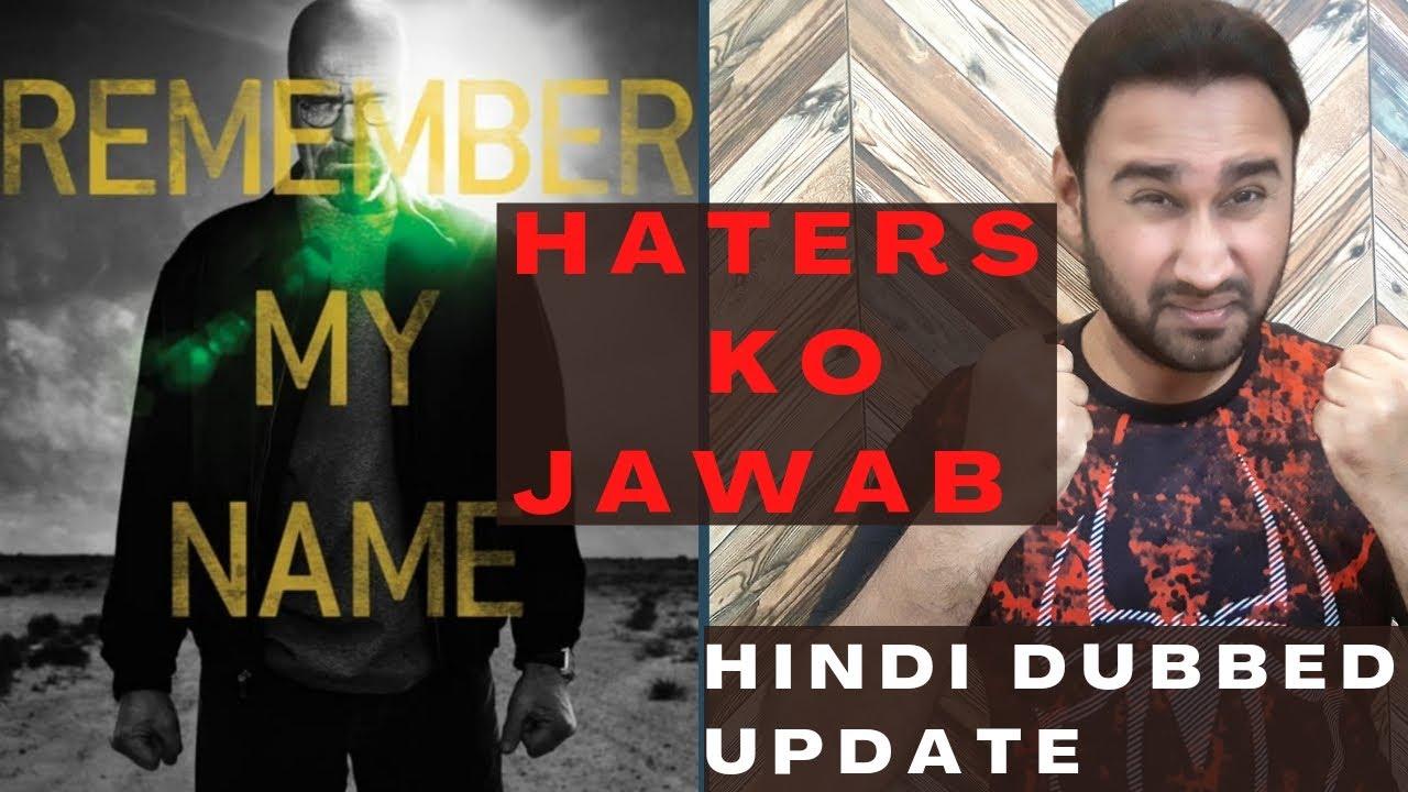 Download Breaking Bad Hindi Dubbed    @Netflix India    Hum Chahte Hai Breaking Bad Hindi Mein   Faheem Taj