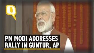 PM Modi Addresses Public Rally in Guntur, Andhra Pradesh