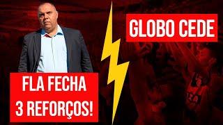 FLAMENGO ACERTA COM 3 REFORÇOS l GLOBO CEDE PRO FLA
