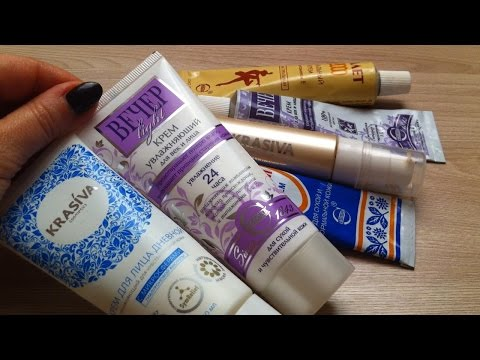 """Бюджетные средства. Фабрика """"Свобода"""", KRASIVA Cosmetics - тональные кремы и уход за кожей лица."""