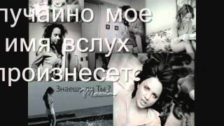 Download Maksim-Знаешь ли ты-Караоке Mp3 and Videos